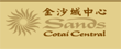 Sands-cotai-central Coupons